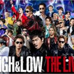 「HiGH&LOW THE LIVE」が「LIVEカラオケ」にて9月3日から配信!
