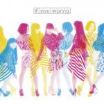 Perfumeがニューシングル「If you wanna」を8月30日に発売!