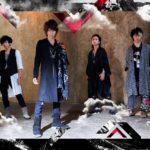 シドギャ集結せよ!シドのニューアルバム『NOMAD』特設サイトに謎の文章が出現!
