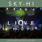 SKY-HIが熱狂の武道館ライブから「カミツレベルベット」の映像を公開!