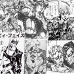 ジョジョの奇妙な冒険第5部〜黄金の風〜暗殺チームスタンド元ネタ大集合!