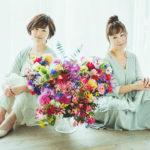 Kiroro(キロロ)と安室奈美恵に見る琉球アーティストのワークライフバランス