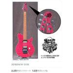 「早く見つかりますように」B′zが行方不明の松本愛用ギターの捜査を訴える!