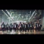欅坂46が「ロック支持者」にウケる理由