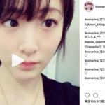 生駒里奈がインスタ開設!友人の前田希美&足立梨花の発信で拡散される?