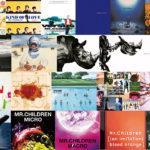Mr.Children(ミスチル)の全曲配信がもたらす音楽業界の未来とは?