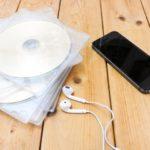 音楽配信の猛進! ~CDの時代はもう終わり?~